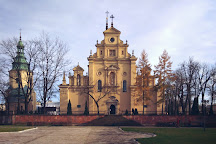 Cathedral, Kielce, Poland