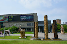 National Taiwan Museum of Fine Arts, West District, Taiwan
