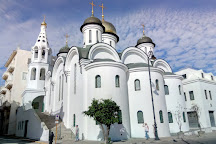 Our Lady of Kazan Orthodox Cathedral, Havana, Cuba
