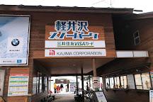 Karuizawa Snow Park, Naganohara-machi, Japan