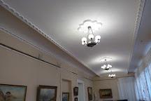 Donetsk Regional Art Museum, Donetsk, Ukraine