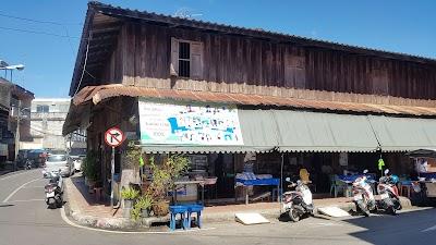 Tha Mai Post Office