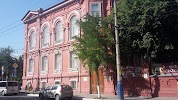 Астраханская государственная картинная галерея им. П.М. Догадина, улица Красная Набережная на фото Астрахани