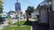 Росгосстрах, Советская улица, дом 13 на фото Ессентуков