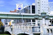 Oe Bridge, Osaka, Japan