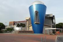 Scobee Planetarium, San Antonio, United States