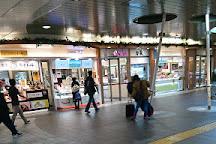 Ecute Ueno, Ueno, Japan