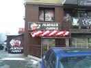 Гелиевые Шары, улица Пирогова на фото Ставрополя
