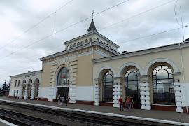 Железнодорожная станция  Kowel