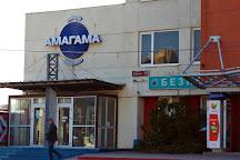 Amagama Night Club, Vinnytsia, Ukraine