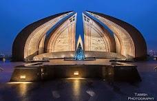 Pakistan Monument islamabad Pakistan Monument Road