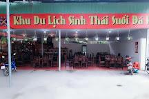 Suoi Da Hon Giao, Nha Trang, Vietnam
