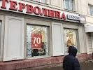 Терволина, Авиамоторная улица на фото Москвы