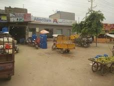Allied Bank 0400 49 Tail, Sargodha