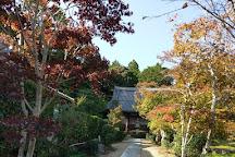 Omidokannonji, Kyotanabe, Japan