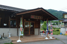 Ooka Hot Spring, Nagano, Japan