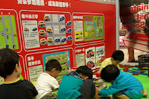 Miramar Shopping Centre, Hong Kong, China