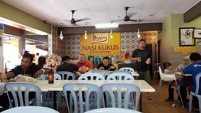 Nasi Kukus Ilham