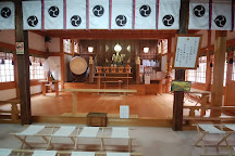 Haritsuna Shrine, Inuyama, Japan