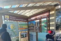 Necedah National Wildlife Refuge Visitor's Center, Necedah, United States