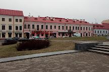 Cat Museum, Minsk, Belarus