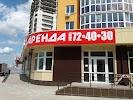 3 КИТА, рекламно-полиграфическая компания, Нижний переулок на фото Брянска