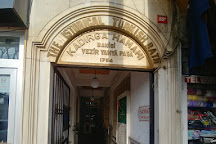 Kadirga Hamam, Istanbul, Turkey