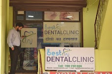 best dental clinic gurgaon