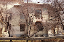 Gorky's House (Ryabushinsky Mansion), Moscow, Russia