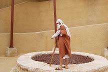 Abraham's Well International Visitor Center, Beersheba, Israel