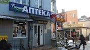 """Аптека """"Фармако"""" на фото Дрогобыча"""