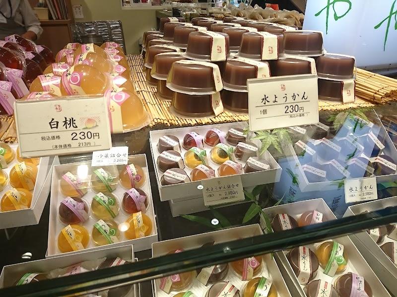 菓匠ささや イオンゆみーる鎌取 ショッピングセンター店
