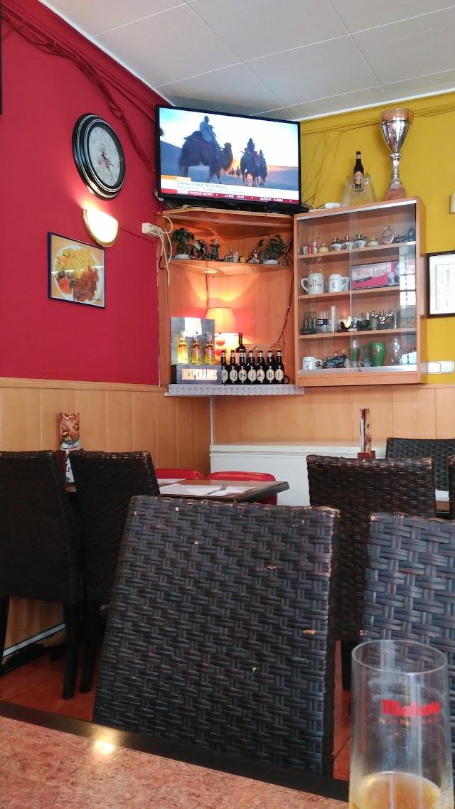 Punjabi Bar