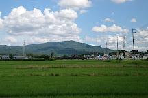 Mt. Sanage, Toyota, Japan