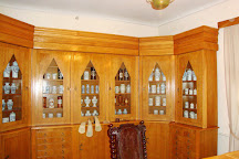 National Pirogov's Estate Museum, Vinnytsia, Ukraine
