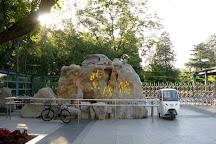 Zizhuyuan Gongyuan (Black Bamboo Park), Beijing, China
