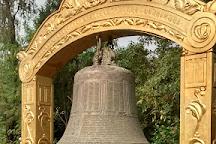 Eternal Peace Flame, Lumbini, Nepal