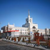 Железнодорожная станция  Volgograd Airport