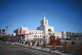 Железнодорожная станция  Volgograd 1