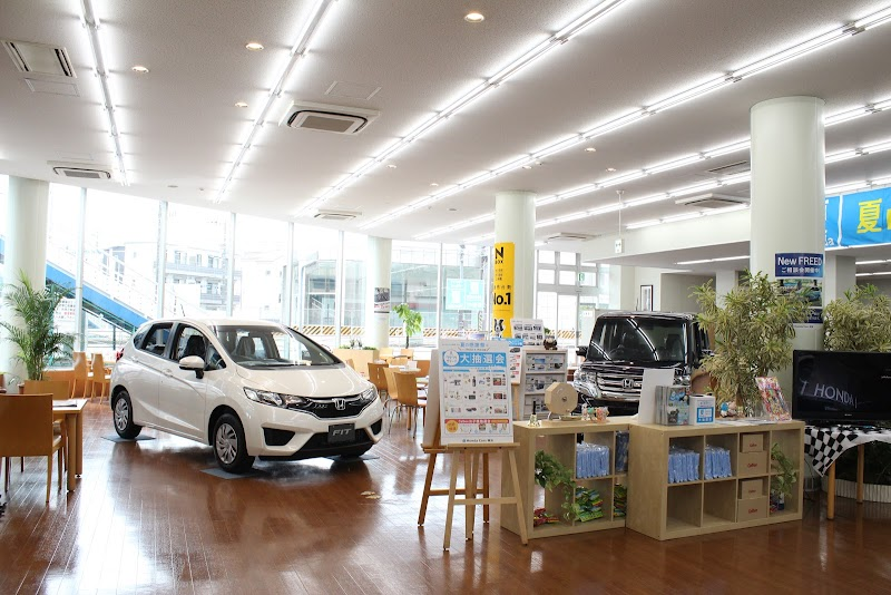 Honda Cars 横浜 三ツ沢店