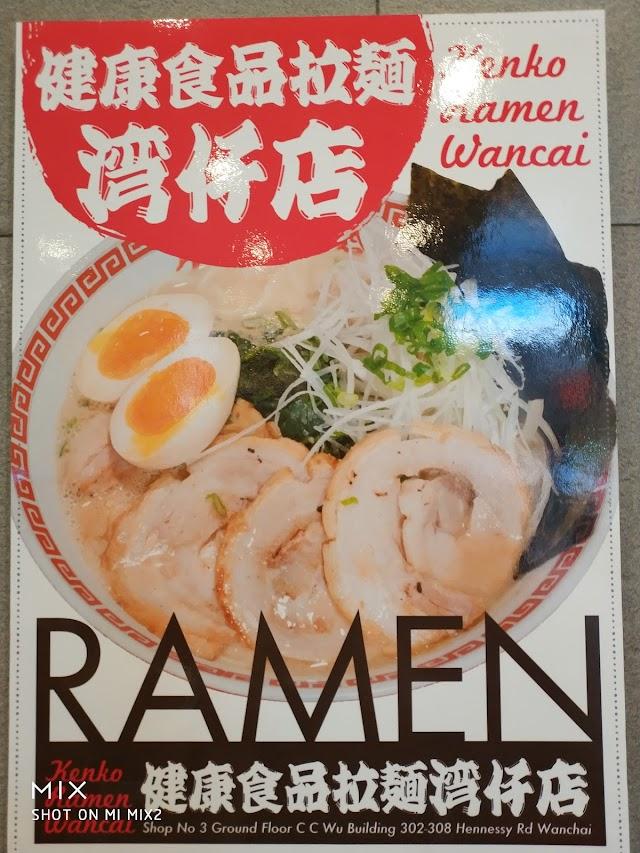 Kenko Shokuhin Ramen wanchai