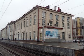 Железнодорожная станция  Riazan 1