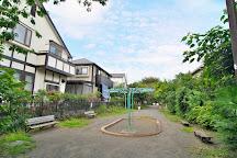Nogawa Ryokuchi Park, Komae, Japan