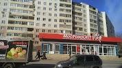 МосРозаОпт, улица Софьи Перовской на фото Уфы