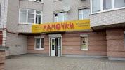Мамочки, улица Серго Орджоникидзе на фото Ярославля
