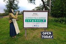 Angus Folk Museum, Glamis, United Kingdom