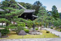 Otani Sobyo, Kyoto, Japan