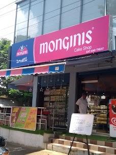 Monginis Cake Shop warangal