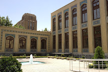 Malek National Library and Museum, Tehran, Iran