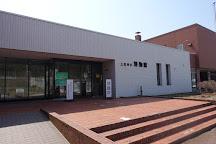 Mikasa City Museum, Mikasa, Japan
